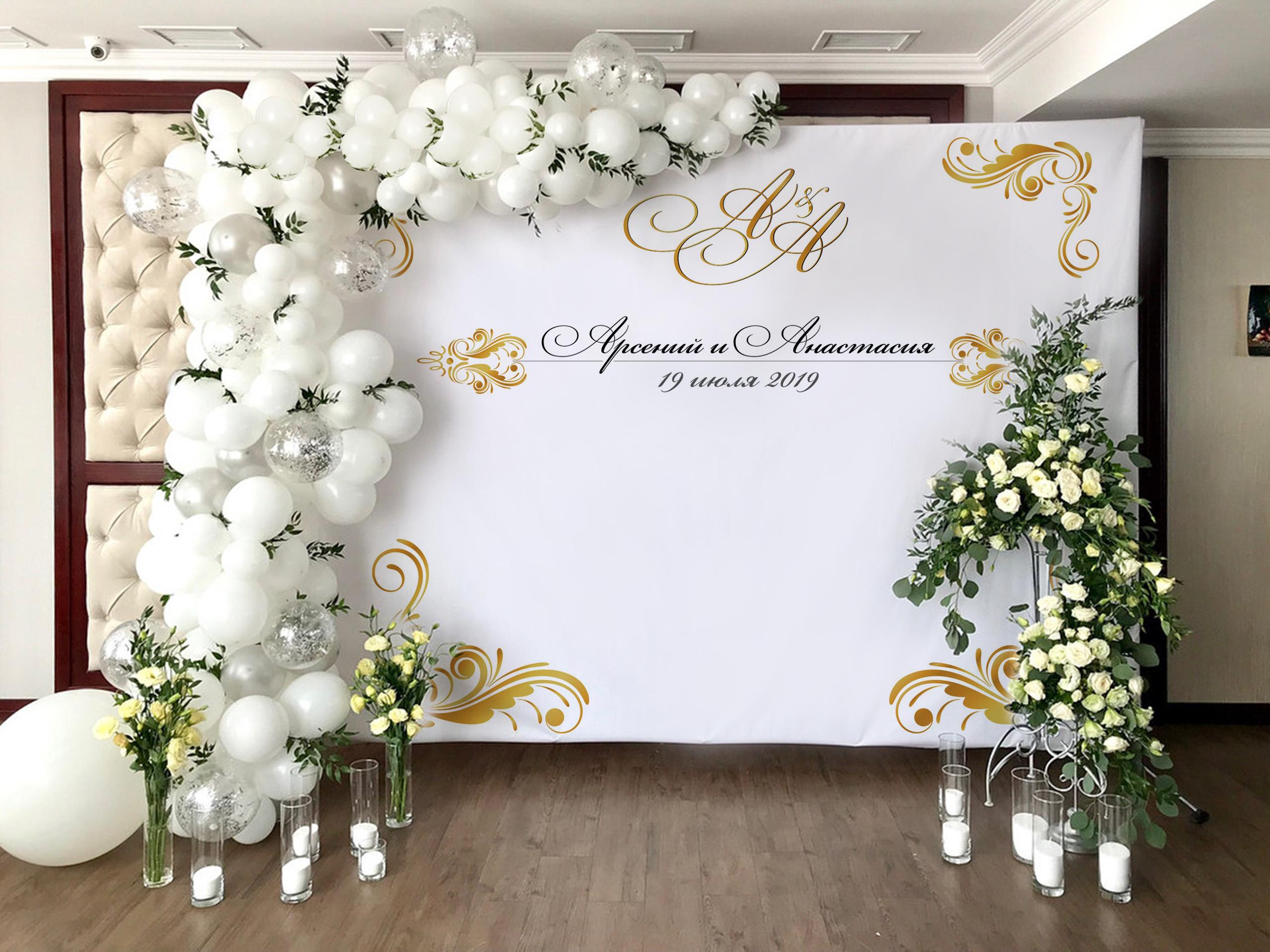 фотозона на свадьбу недорого используете всего
